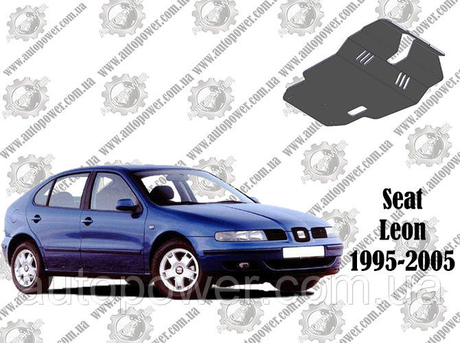 Защита SEAT LEON (все бензиновые) 1999-2005