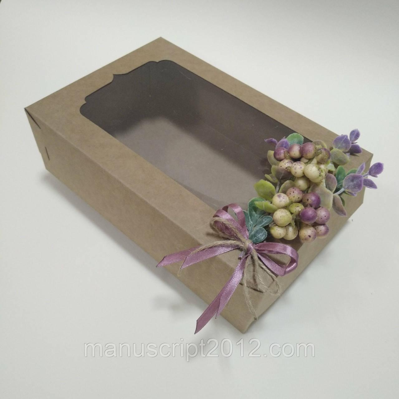 "Коробка  крафт 250х170х80 мм """"Эвкалипт с ягодами глода"""""