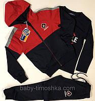 Спортивный костюм 3-ка для мальчиков 134-164