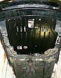 Защита картера двигателя и кпп Mitsubishi Galant IX 2003-  с установкой! Киев, фото 4