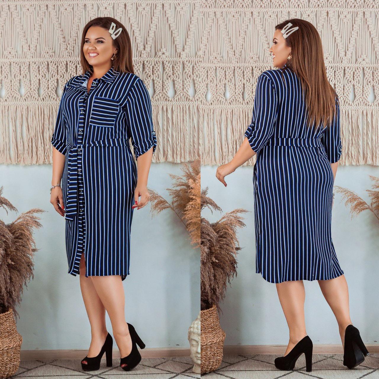 Платье женское 2644вл батал
