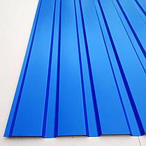 Профнастил  для забора,цвет: Синий ПС-20, 0,30 мм; высота 1.5 метра ширина 1,16 м, фото 3