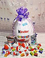 Подарочная коробка Большой киндер-сюрприз со сладостями