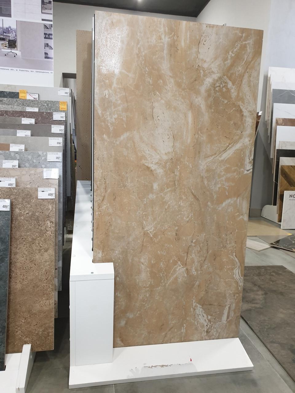Плитка для пола Belek BC 1200x600