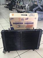 Радиатор вод. охлажд. ГАЗ 3302 (под рамку) н/о (пр-во ШААЗ)