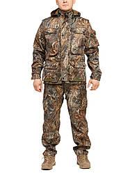 """Демисезонный камуфляжный костюм для охоты и рыбалки Бондинг """"Камыш"""""""