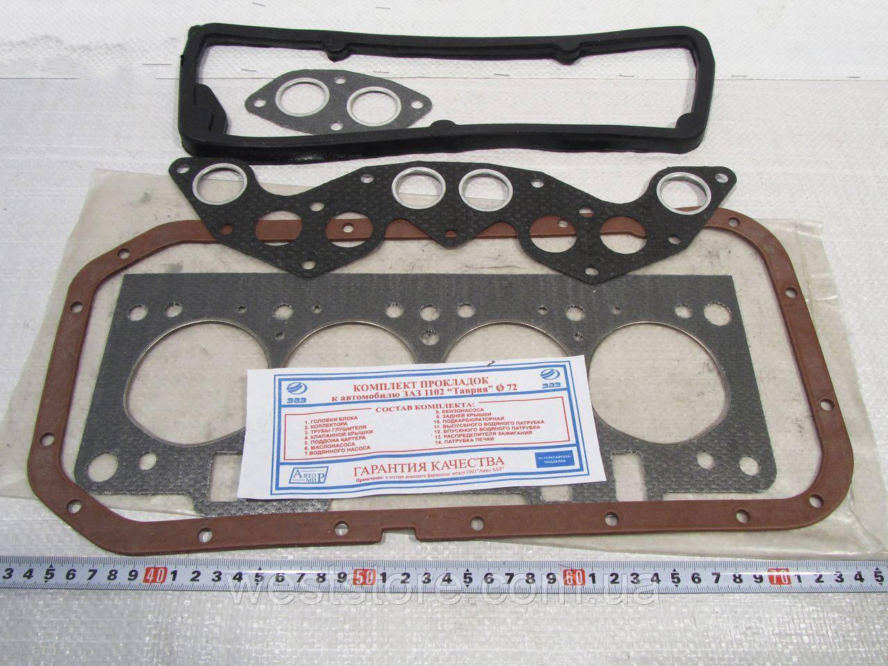 Набор прокладок двигателя на ЗАЗ Таврия Славута 1103,1102