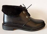 Ботинки  демисезонные на низком ходу из натуральной кожи от производителя модель ЛЕ20Б