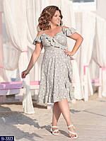 Стильное платье    (размеры 48-54) 0197-98