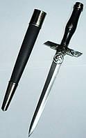 Кинжал сувенирный Германия RLB (ПВО) образца 1936 г.,качественные , элитные,сувенирное оружие,оригинальный тов