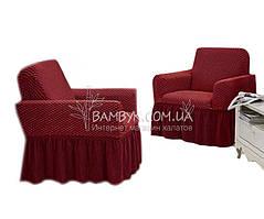Vip чохол для крісла з оборкою великого розміру Altinkoza стільники (натяжна) бордо