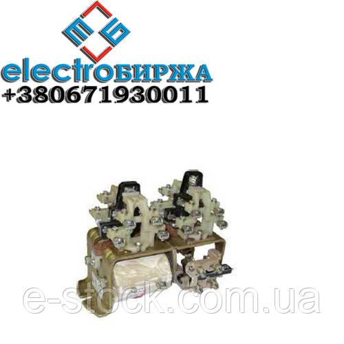 Контактор МК 1-44