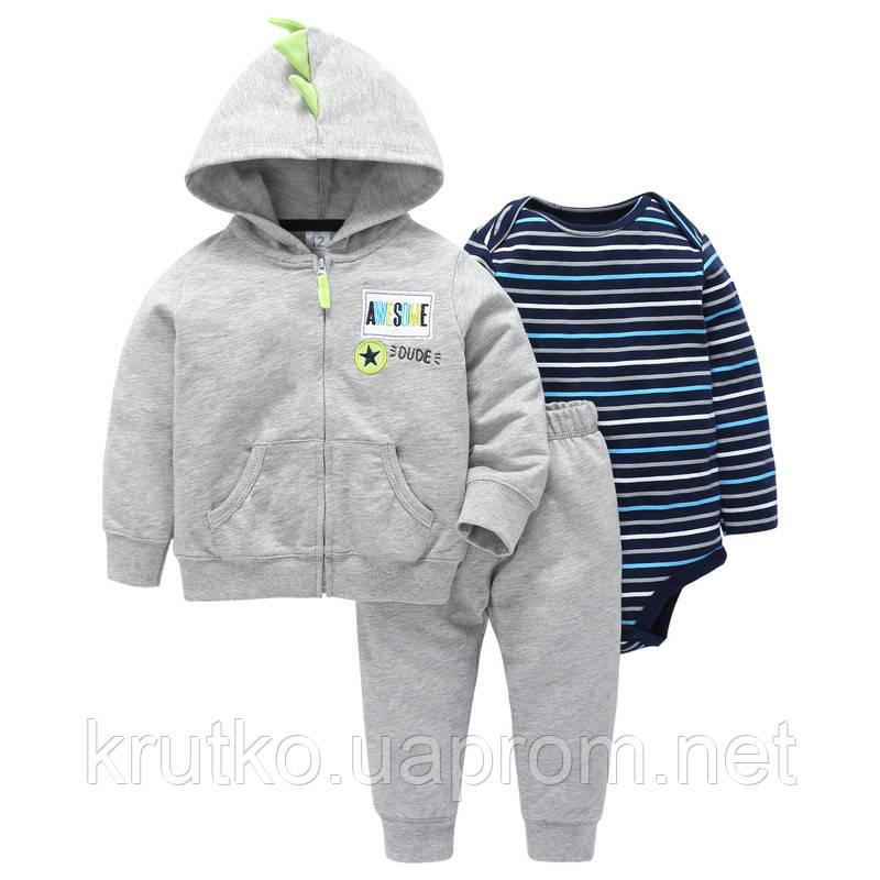 Комплект для мальчика 3 в 1 Маленький модник Berni