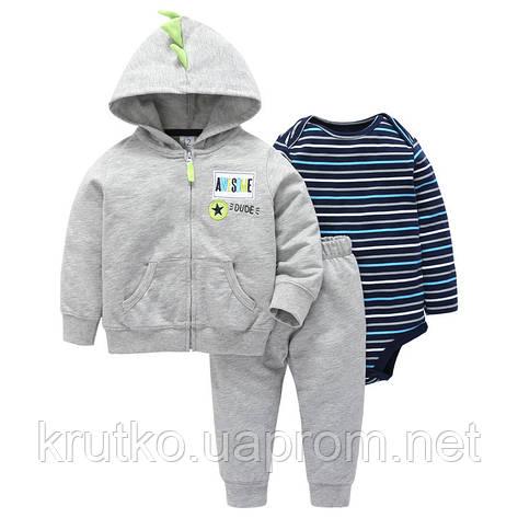 Комплект для мальчика 3 в 1 Маленький модник Berni, фото 2