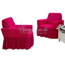 Vip чохол для крісла з оборкою великого розміру Altinkoza стільники (натяжна) фуксія