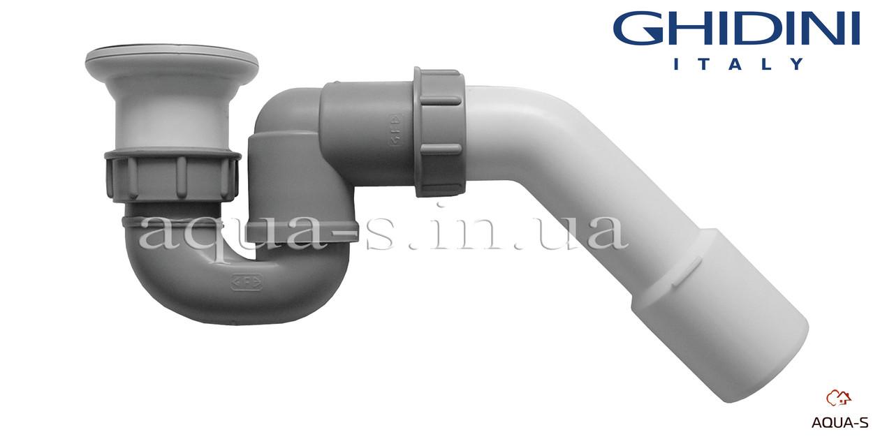 Сифон душевого поддона Ghidini DN 40/50 Италия (369)