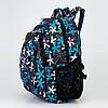 Рюкзак школьный Dolly 535 размер 30х39х21, фото 2