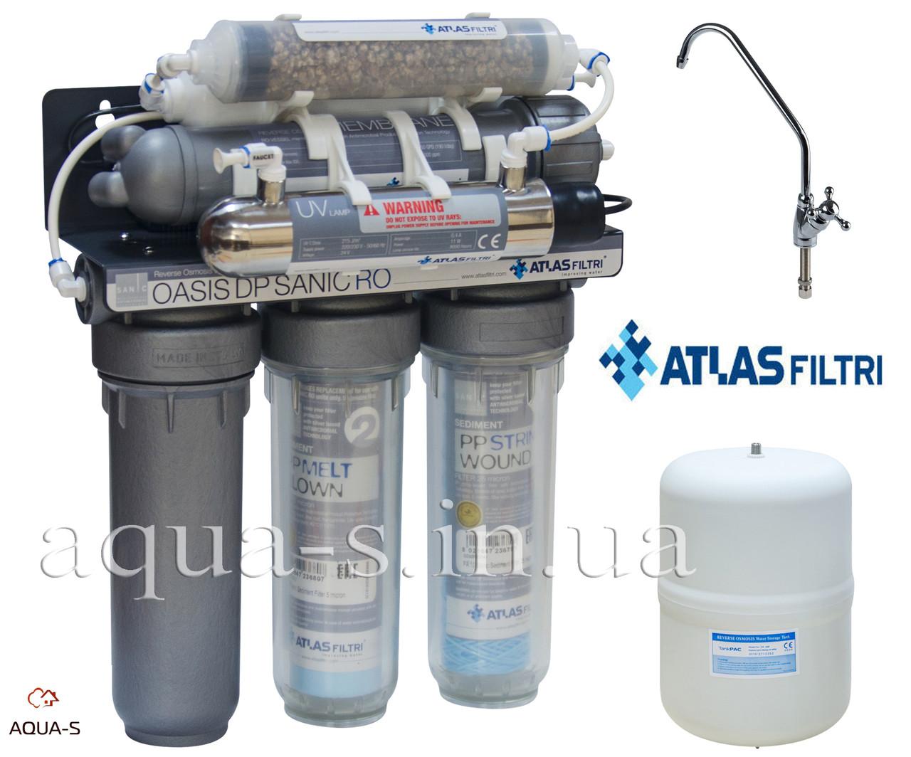 Система обратного осмоса Atlas Filtri OASIS DP SANIC UV с ультрафиолетовой лампой (SE6075330)