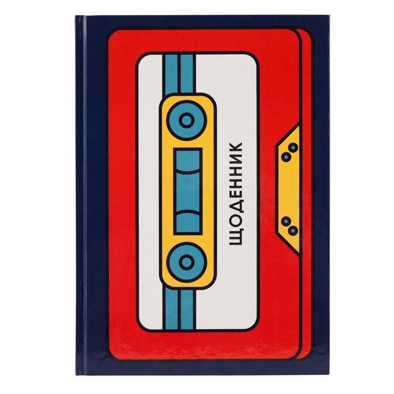Дневник школьный, твердая обложка, besound-4
