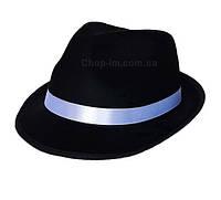 Шляпа Гангстера черная с белой полосой