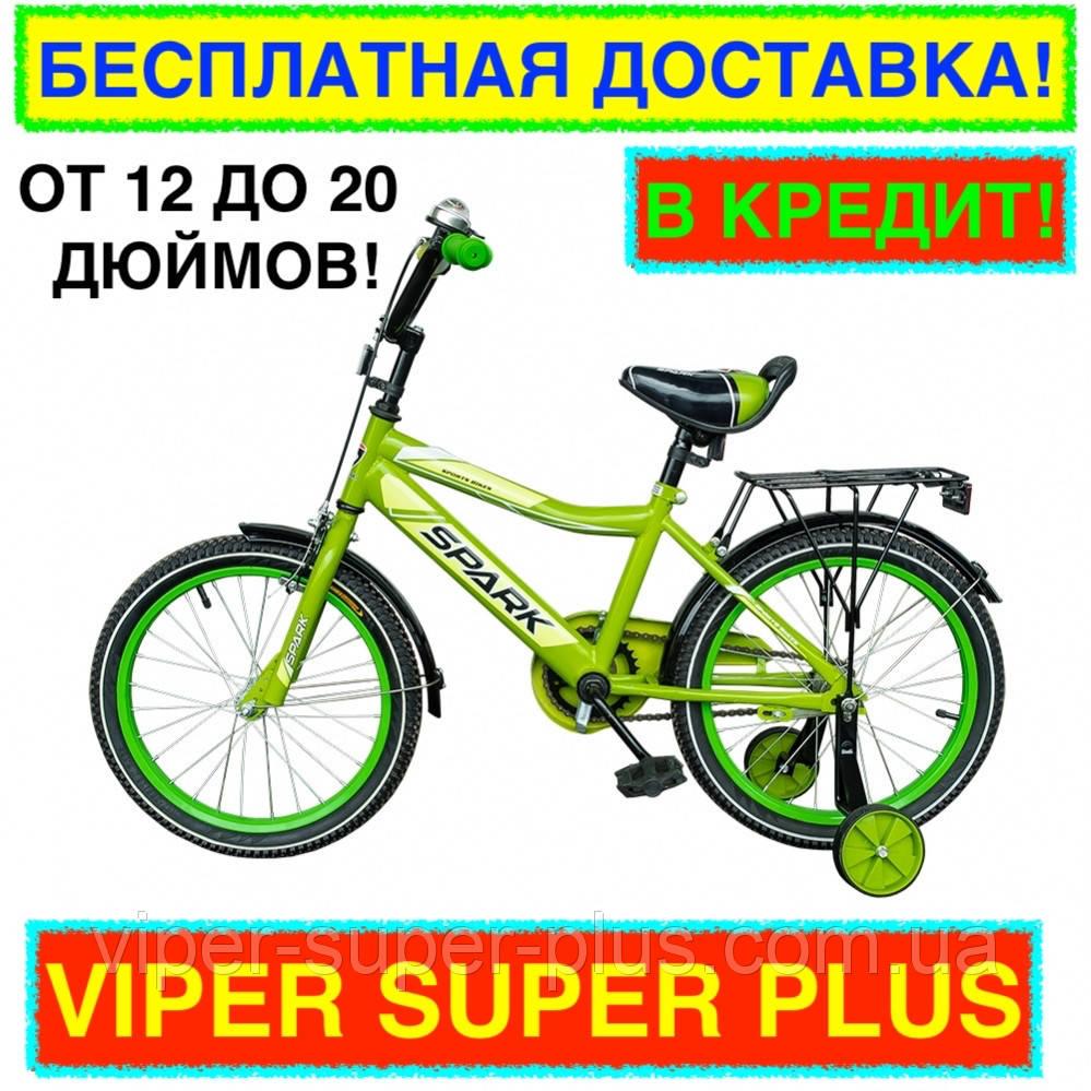 🔥✅ Велосипед дитячий SPARK KIDS MAC 14 дюймів ЗЕЛЕНИЙ! Рама - Сталь! БЕЗКОШТОВНА ДОСТАВКА!