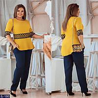 Женский брючный костюм в большом размере Украина Размеры 48-50, 52-54, 56-58