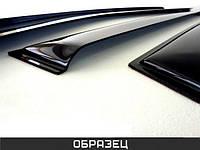 Дефлекторы окон для Peugeot Partner II (3dv) (2009>) (Cobra.)