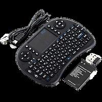 Клавиатура Беспроводная Мини RT-MWK08 (Rii i8)