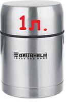 Термос харчовий 1л. для їжі нержавейка Grunhelm GVF-010