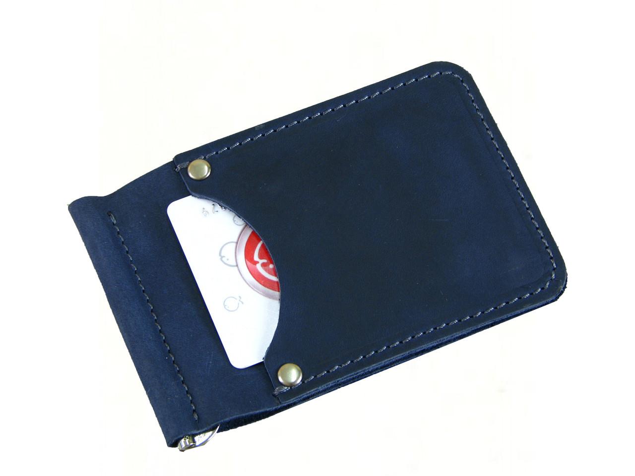 Кожаный зажим для денег GS синий