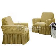 Vip чохол для крісла з оборкою великого розміру Altinkoza стільники (натяжна) пісочний
