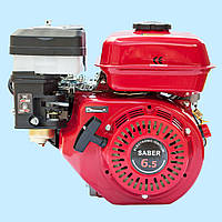 Двигатель бензиновый SABER DBS 168 FD + шкив (воздушный фильтр в масляной ванне) (6.5 л.с.)