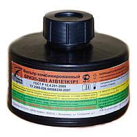 Фильтр комбинированный 3001 А1B1E1K1P1