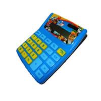 • Калькуляторы детские
