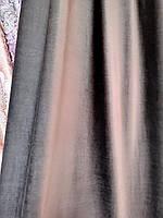 Штора велюровая коричневая Турция