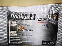 Подушка гречка 50*70