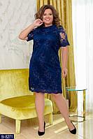 """Великолепное гипюровое платье однотонное большого размера """"Вселенная"""""""