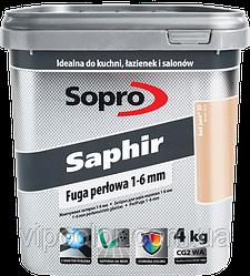Sopro Saphir Пергамон 27 затирочный раствор 1-6 mm 4 кг