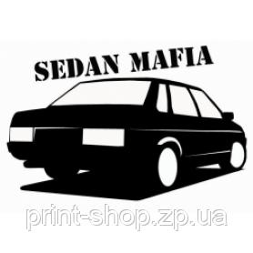 "Наклейка ""sedan mafia"""