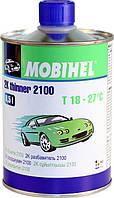 Разбавитель 2100 для 2К материалов Mobihel 0,5л