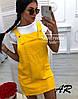Костюм (Фабричный Китай) сарафан+футболка. Цвет красный.желтый. сиреневый.малиновый (16119), фото 4