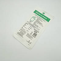 Рукавички латексні стерильні непудровані 8.5 MEDICARE
