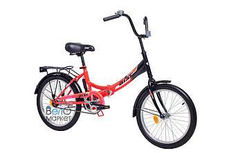"""Велосипед складной AIST SMART 20"""" 1.0 Красный"""