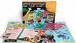 Животные планеты. Интерактивная детская энциклопедия с магнитами (в коробке), фото 2