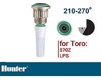 Форсунка ротатор MP2000HT210