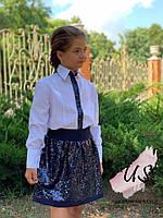 Школьная детская  блузка-рубашка с пайетками. 2 цвета!, фото 1