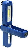 Аккумуляторной фонарик Unipen