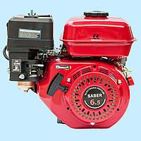 Двигатель бензиновый SABER DBS 168 FD + шкив (6.5 л.с.)