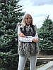 Жилет из меха финской чернобурки