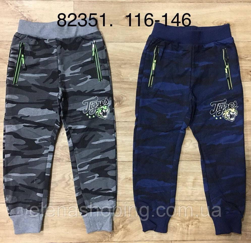 Спортивные брюки для мальчиков Grace (116-146 рр)